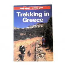 Trekking in Greece